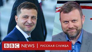 100 дней Зеленского | Новости
