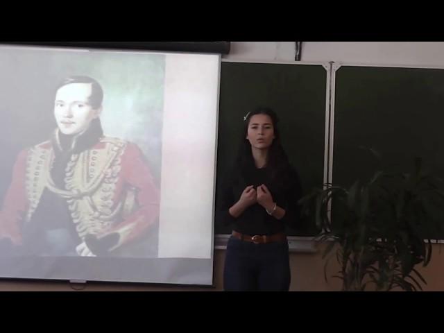 Изображение предпросмотра прочтения – АлинаЧепракова читает отрывок изпроизведения «Мцыри» М.Ю.Лермонтова