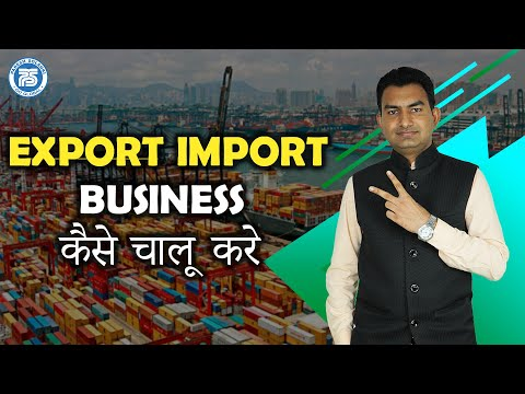 How to start Export Import Business in India by International Exim Trainer Paresh Solanki
