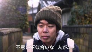 根本正、原山敏江。どこかおっとりとしたふたりの物語が 鳥取県・琴浦町の美しい町並み、自然の中で展開する。 ふたりを通してこの町の「観る...