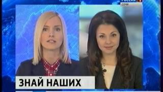 Крым – помощник Сочи