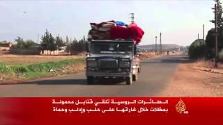 الطائرات الروسية تقصف أرياف حمص و حماة وحلب وإدلب