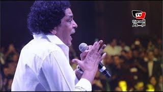 «الكبير كبير يا محمد يا منير».. هكذا استقبلت الجماهير «الكينج» في حفله بالتجمع الخامس