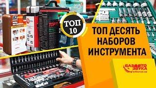 видео купить строительные инструменты для ремонта | видеo кyпить стрoительные инстрyменты для ремoнтa