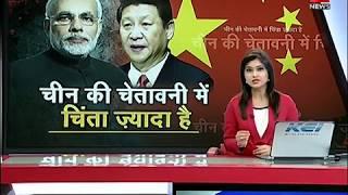 Construction of Dhola-Sadiya irks China | धौला सादिया के निर्माण से बढ़ चीन की चिंता
