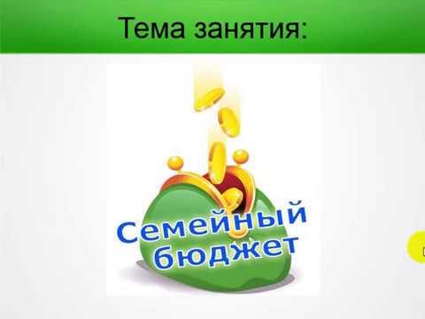 онлайн урок все про кредит или четыре правила которые помогут отзывкак скидывать деньги с телефона на телефон мтс россия