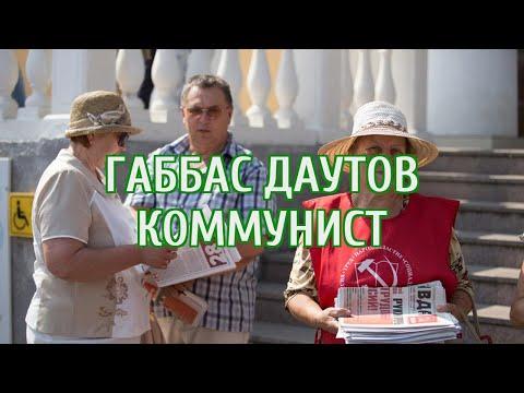 Конкурента Шипулина заподозрили в нарушении, которое грозит снятием с выборов в Госдуму