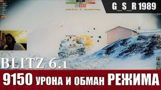 Wot Blitz - ТОП карты для ПТ-САУ 1 и как обмануть превосходство - World Of Tanks Blitz Wotb