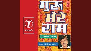 Video Darshan Dekh Jeevan Gur Tera download MP3, 3GP, MP4, WEBM, AVI, FLV Juli 2018
