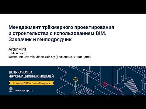 Менеджмент качества из первых рук - ISO 9000, ISO 9001