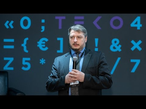 Конференция «ТЕКО: Direct Speech»