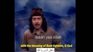 Cak Nun dan Kiai Kanjeng---lir ilir+Sholawat Badar
