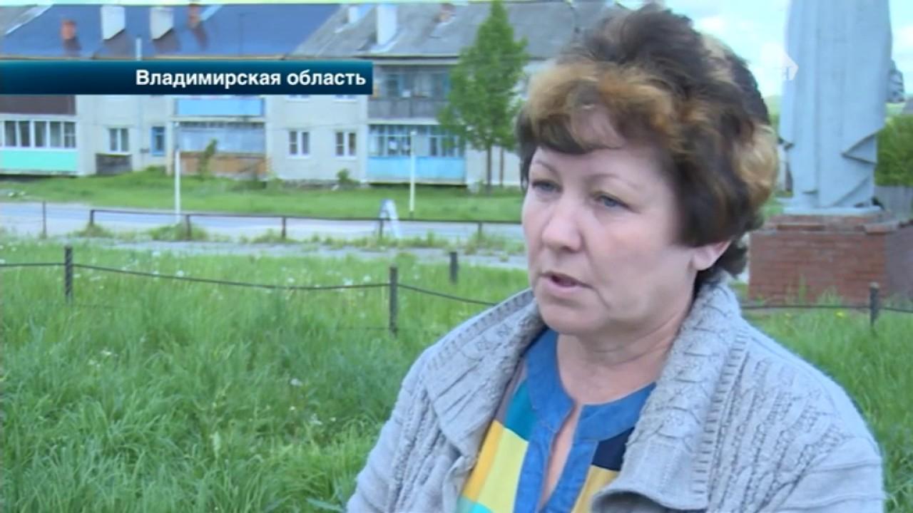 Детские поликлиники на победе днепропетровск