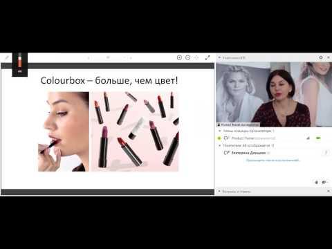 Colourbox   больше, чем цвет! Алена Салмина 2017 01 17