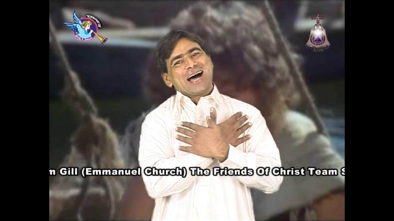 Punjabi Masihi Geet - Nach nach kay - YouTube