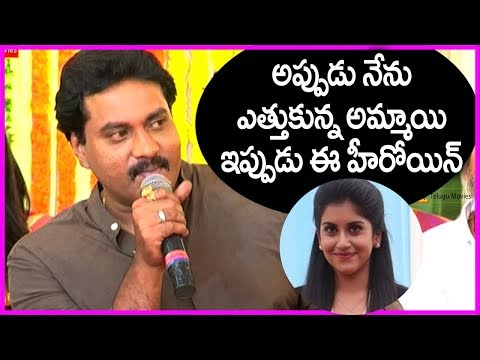 Sunil Super Funny Speech About Heroine In 2 Countries Telugu Movie | Latest Video