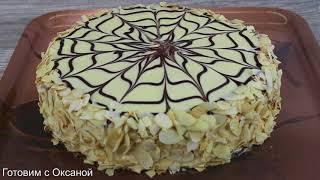 """Торт """" Эстерхази """" 🍰 Необыкновенно вкусный миндальный торт """"Эстерхази """""""