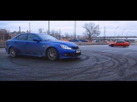 Lexus IS-F Drift burnout cruise