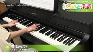 使用した楽譜はコチラ http://www.print-gakufu.com/score/detail/15328...