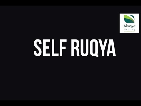 First Time Self Ruqya Program By Sheikh Khalid Al Hibshi