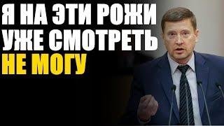 Депутат устроил разнос Единой России!
