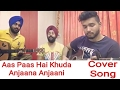 #70 | Aas Pass Hai Khuda - Anjaana Anjaani | Gursharan Singh | Bollywood Hindi Cover Song video