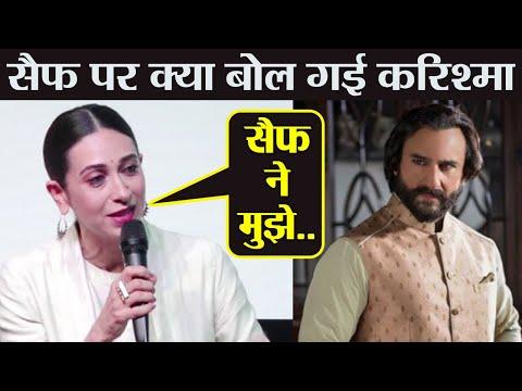 Karisma Kapoor shocking revelation on Saif Ali Khan in Dance India Dance | FilmiBeat Mp3