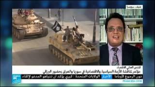 رياض الصيداوي: هل يحل منتدى دافوس مشكل داعش والإرهاب؟