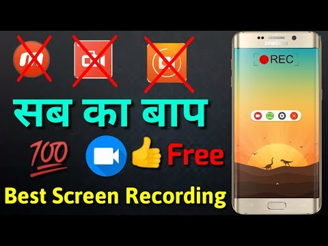 Best Screen Recording App For Android Mobile | Best Free Screen Record App Of 2019