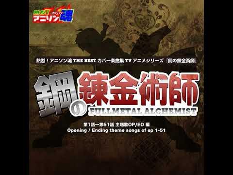 Biccurry Akatsuka - Undo (ep.26-41 OP)