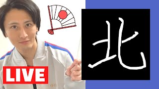 Don't forget subscribe// → http://www.youtube.com/channel/UCgSWBFB7yqpvDwJYYqZV_uA?sub_confirmation=1 \\Which is Your Japanese Class?