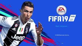 Настройка клавиатуры FIFA 12-20