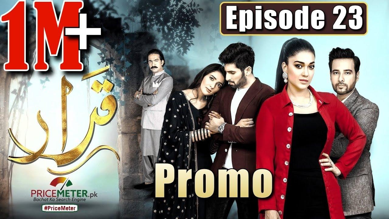 "Qarar | Episode #23 Promo | Digitally Powered by ""Price Meter"" | HUM TV Drama"