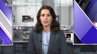 США расширили санкции против России / Новости