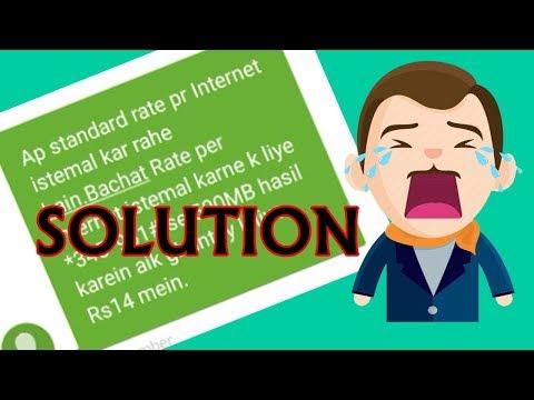 Ap Standard Rate Per Internet Istemal Kar Rahe Hain   Solution  Any Mobile Setting Telenor Zong Jazz