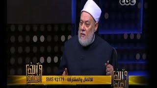 بالفيديو.. علي جمعة: القول بعدم نسخ 250 آية من القرآن نوع من تجديد الخطاب الديني