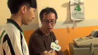Publication Date: 2014-07-19 | Video Title: 小餐廳大啓示