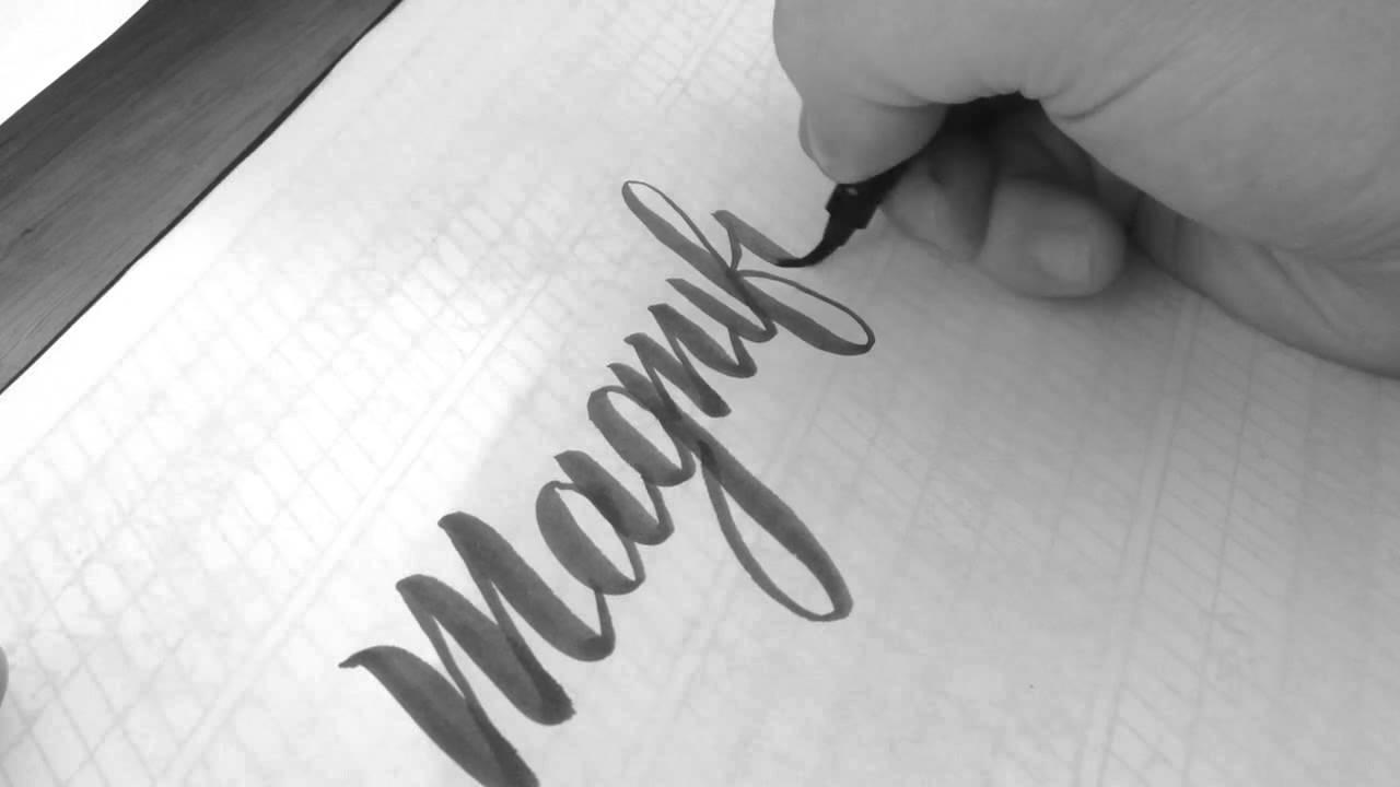 Brush script calligraphy youtube