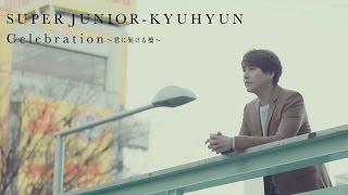 SUPER JUNIOR-KYUHYUN - Celebration~君に架ける橋~