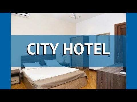 CITY HOTEL 3* Армения Ереван обзор – отель СИТИ ХОТЕЛ 3* Ереван видео обзор