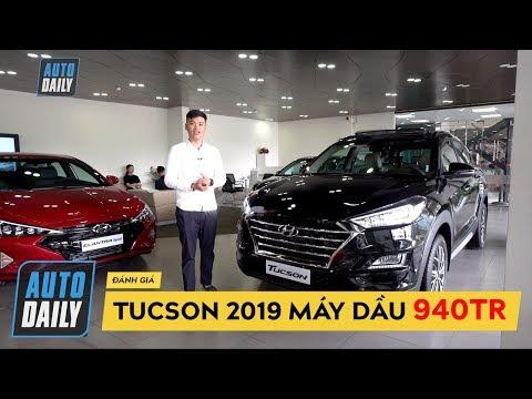 Hyundai Tucson 2019 2.0L máy đầu 940 triệu CÓ GÌ ĐẶC BIỆT? |Autodaily.vn|