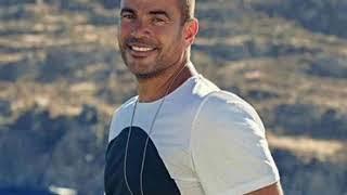 حصريا اغنيه (قدام مرايتها) عمرو دياب 2019 البوم انا غير