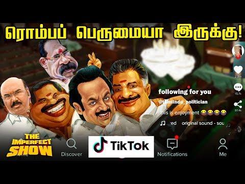மேடையில் கண்கலங்கிய வைகோ!  | தி இம்பர்ஃபெக்ட் ஷோ 13/02/2019 Mp3