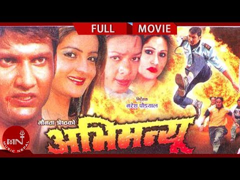 "ABHIMANYU ""अभिमन्यु"" 