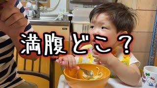 【24歳シングルファザー】食欲が止まらない2歳児