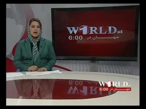 1TV FARS NEWS WORLD AT 6 , 25 MARCH 2013