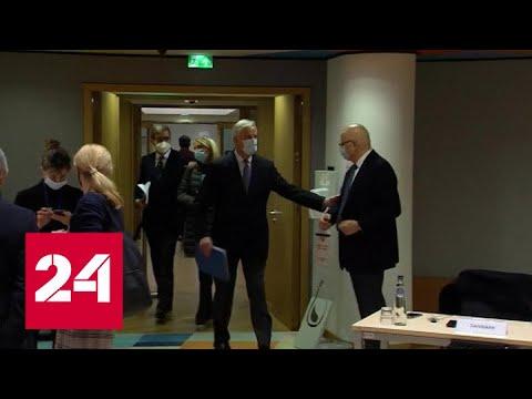 Хроники коронавируса: Британии грозит торговая блокада - Россия 24