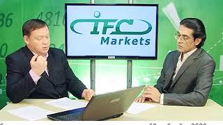 Ежедневная аналитическая передача IFC Markets НОВОСТИ РЫНКА на Нано ТВ (14.12.2017)