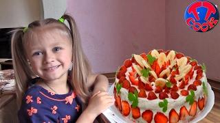 Готовим Торт Едем на Самокате за Продуктами в Супер Маркет Видео для детей COOKING CAKE