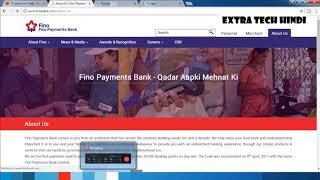 Fino Payments Bank:का लें CSP मात्र 2000 रूपये में खोल सकते है current / saving account.